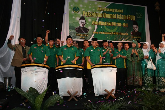 Nur Ihsan Zaidi: PUI DKI Jakarta Harus Jadi Lokomotif Perkembangan PUI di Indonesia