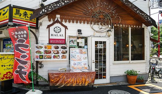 Ini Daftar Restoran Berlabel Halal Di Tokyo, Jepang