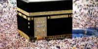 Ka'bah: Saksi Perjuangan Dakwah Nabi-Nabi